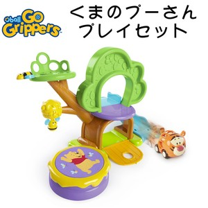 Go Grippers Winnie The Pooh Play Set