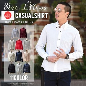 Early Spring Long Sleeve Cotton Shirt S/S Men's Top Semi-formal Business