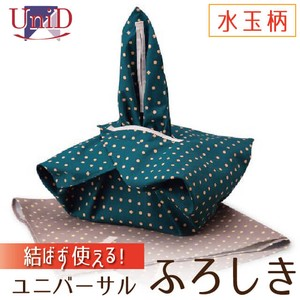 Japanese Clothing Gift Gift Yuzen