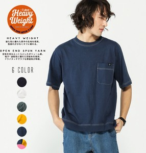 Color Scheme Sweatshirt T-shirt
