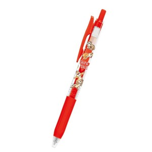 Clip 0.5mm Red