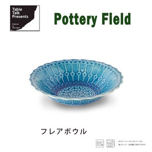 Pottery Field Flare Bowl