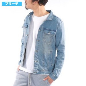 [2019NewItem] Stretch Denim Jacket