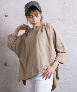 Deformation Big Silhouette Cut Pullover