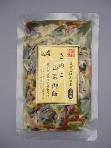 きのこ山菜御飯