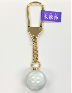 Garden Timbre Half Length Crystal Key Ring