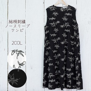Repeating Pattern Embroidery Sleeveless One-piece Dress