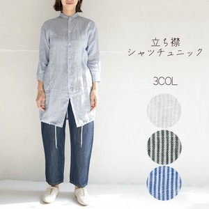 For Summer Single Stripe Stand Shirt Tunic
