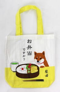 A4 size Tote Bag Inside Pocket Attached Bento Yellow