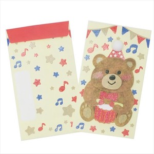 Money Envelope 2 Pcs Set