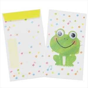 Frog Money Envelope 2 Pcs Set