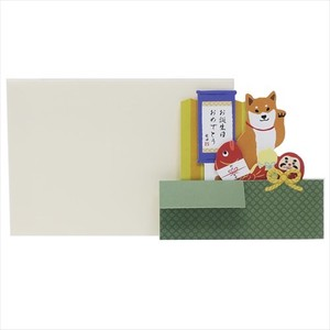 Greeting Card Miniature Garden Birthday Card 20