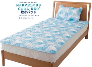 Mattress Pad Single Double for School Neoplus