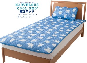 Mattress Pad Single Double Polar Bear for School Neoplus