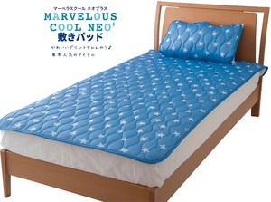 Mattress Pad Single Double Star for School Neoplus