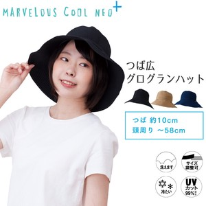 Broad-brimmed Hat for School Plus