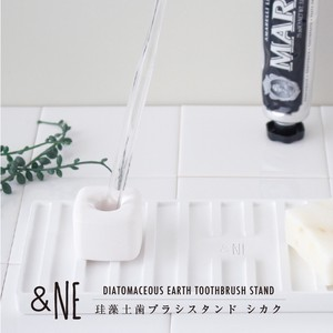 Diatomaceous Earth Toothbrush Stand Square
