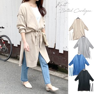 Jersey Stretch Belt Attached Long Cardigan