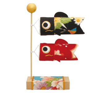 Japanese Pattern Stand Carp Streamer Tango Children Tango Seasonal Festival