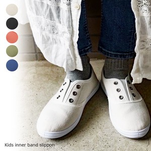 Kids Inner Band Slippon Sneaker
