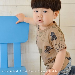 Kids Organic Cotton Animal Print Short Sleeve T-shirt