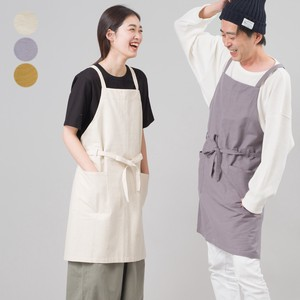 Plain Work Apron