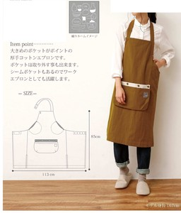 Cotton Removal Pocket Apron