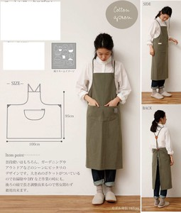Cotton Work Apron