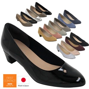 New Color Pumps First Middle Heel smooth Formal