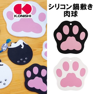 Silicone Pot Stand Cat Paw