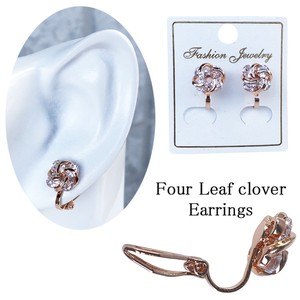 Four Leaves Clover Motif Earring Pierced Earring