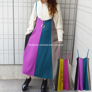 Color Scheme Switch Flare Skirt Overall