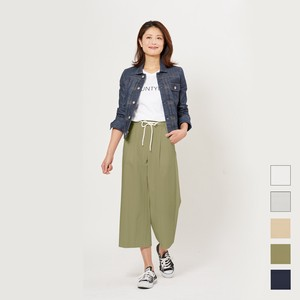 SUMMER S/S Stretch Pants Ribbon Water-Repellent Processing wide pants