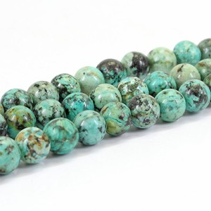Natural African Turquoise 8mm