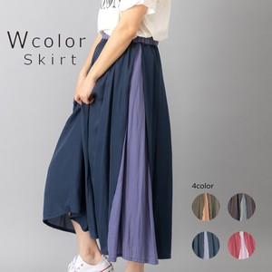 【最終価格】ロングスカート ダブルカラー 配色 総ゴム ドレープ ギャザー 大きいサイズ