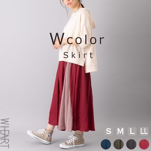 Long Skirt Double Color Color Scheme Gather