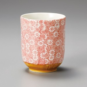 1Pc Japanese Tea Cup
