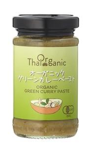 タイ オーガニック・有機グリーンカレーペースト 110g【オーガニック】