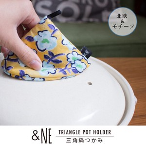 Triangle Potholder