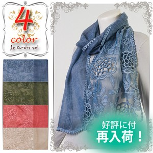 Over Processing Processing Floral Pattern Lace Design Stole