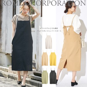 Polyester Material Bag Ribbon Zip‐up Jacket Skirt