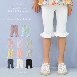 Nobi-Nobi Stretch Frill Middle Pants 11 Colors