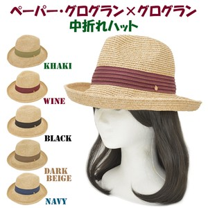 For Summer Paper Blow Felt Hat Hat Adjustment Attached