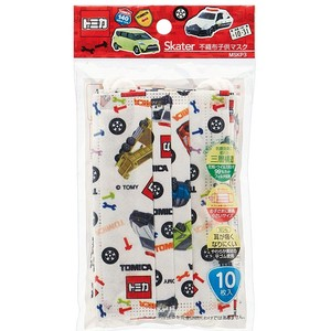 Tomica Non-woven Cloth Kids Mask