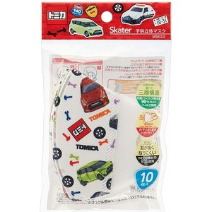 Tomica Kids 3D Mask