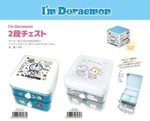 Doraemon 2 Steps Chest