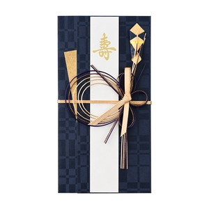 Gift Money Envelope Gift Money Envelope Navy