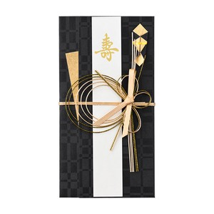 Gift Money Envelope Gift Money Envelope Black