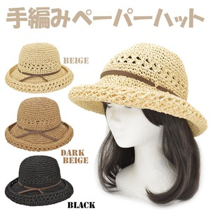 For Summer Hand Knitting Paper Hat Ladies Adjustment Attached