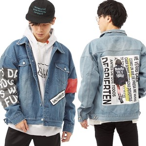 S/S Men's Decoration Big Silhouette